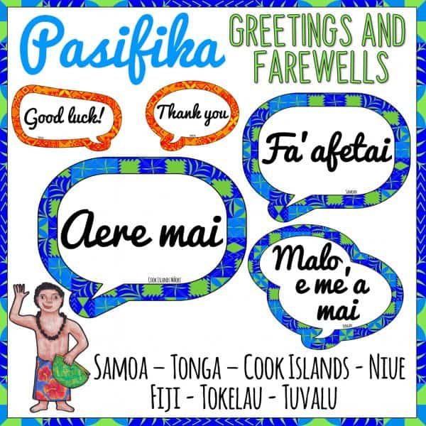 Pacific Islands Greetings and Farewells Classroom Display
