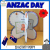 Anzac Day 3D Poppy