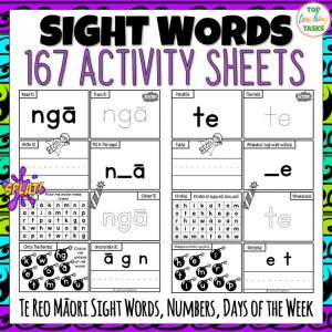 Te Reo Māori Sight Word Activity Sheets